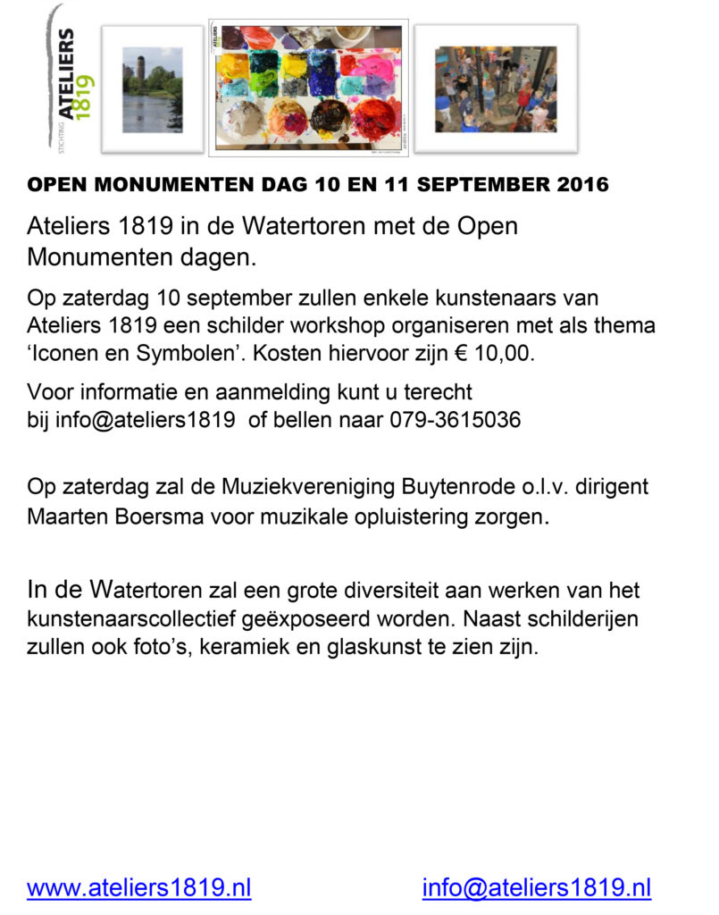 Ateliers1819Watertoren_flyer